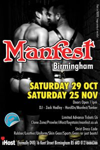 Manfest